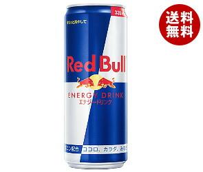 【送料無料】 キリン レッドブル・エナジードリンク 330ml缶×24本入 ※北海道・沖縄・離島は別途送料が必要。