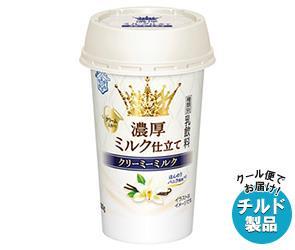 【送料無料】 【チルド(冷蔵)商品】 雪印メグミルク 濃厚ミルク仕立て クリーミーミルク 200g×12本入 ※北海道・沖縄・離島は別途送料が必要。