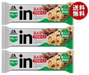 【送料無料】 森永製菓 ウイダーinバー プロテイン グラノーラ 12本入 ※北海道・沖縄・離島は別途送料が必要。