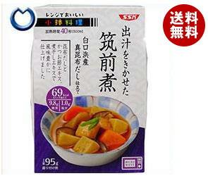 【送料無料】 SSK レンジでおいしい! 小鉢料理 出汁をきかせた筑前煮 95g×12個入 ※北海道・沖縄・離島は別途送料が必要。