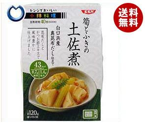 【送料無料】 SSK レンジでおいしい! 小鉢料理 たけのことふきの土佐煮 120g×12個入 ※北海道・沖縄・離島は別途送料が必要。