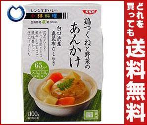 【送料無料】 SSK レンジでおいしい! 小鉢料理 鶏つくねと野菜のあんかけ 100g×12個入 ※北海道・沖縄・離島は別途送料が必要。