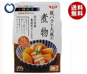 【送料無料】 SSK レンジでおいしい! 小鉢料理 豚バラと大根の煮物 100g×12個入 ※北海道・沖縄・離島は別途送料が必要。