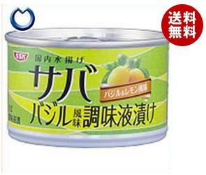 【送料無料】 SSK サバ バジル風味調味液漬け (バジル&レモン風味) 140g×24個入 ※北海道・沖縄・離島は別途送料が必要。