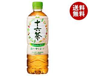 【送料無料】 アサヒ飲料 十六茶 【自動販売機用】 500mlペットボトル×24本入 ※北海道・沖縄・離島は別途送料が必要。