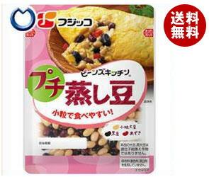 【送料無料】 フジッコ プチ蒸し豆 70g×10袋入 ※北海道・沖縄・離島は別途送料が必要。