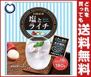 【送料無料】 三井農林 日東紅茶 塩とライチ 180g×24個入 ※北海道・沖縄・離島は別途送料が必要。