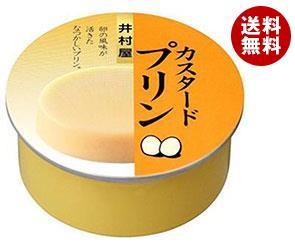【送料無料】 井村屋 缶カスタードプリン 75g×32(8×4)個入 ※北海道・沖縄・離島は別途送料が必要。
