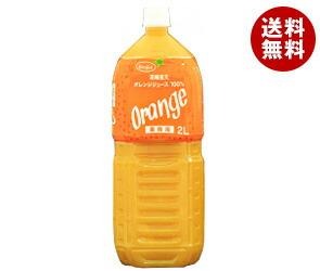 【送料無料】 UCC GreenField(グリーンフィールド) 濃縮還元 オレンジジュース100% 2LPET×6本入 ※北海道・沖縄・離島は別途送料が必要。