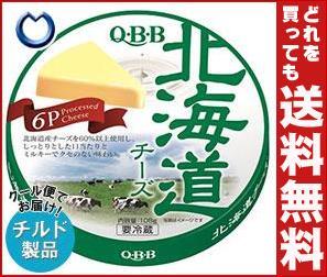 【送料無料】【2ケースセット】 【チルド(冷蔵)商品】 QBB 北海道6P 108g×12個入×(2ケース) ※北海道・沖縄・離島は別途送料が必要。