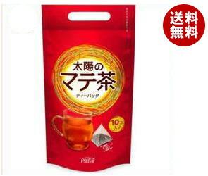 【送料無料】 コカコーラ 太陽のマテ茶 情熱ティーバッグ 2.3g×10P×6袋入 ※北海道・沖縄・離島は別途送料が必要。