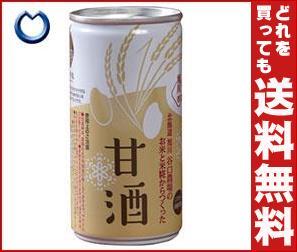 【送料無料】 谷口農場 甘酒 190g缶×20本入 ※北海道・沖縄・離島は別途送料が必要。