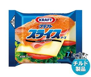 【送料無料】 【チルド(冷蔵)商品】 森永乳業 KRAFT(クラフト) スライスチーズ(7枚入り) 126g×12袋入 ※北海道・沖縄・離島は別途送料が必要。