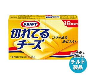 【送料無料】 【チルド(冷蔵)商品】 森永乳業 KRAFT(クラフト) 切れてるチーズ 148g×12個入 ※北海道・沖縄・離島は別途送料が必要。
