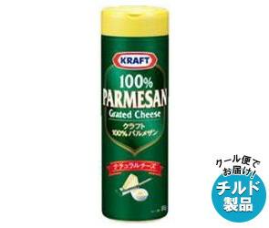 【送料無料】【2ケースセット】 【チルド(冷蔵)商品】 森永乳業 KRAFT(クラフト) 100%パルメザンチーズ(80g) 80g×12個入×(2ケース) ※北海道・沖縄・離島は別途送料が必要。