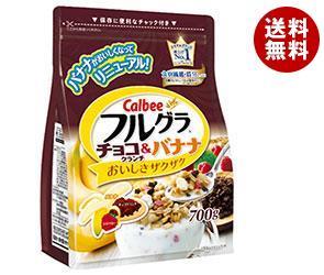 送料無料 【2ケースセット】 カルビー フルグラ チョコクランチ&バナナ 700g×6袋入×(2ケース) ※北海道・沖縄・離島は別途送料が必要。