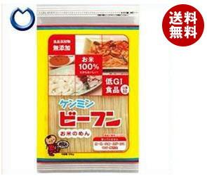 【送料無料】 ケンミン 白ビーフン ショートタイプ 150g×10袋入 ※北海道・沖縄・離島は別途送料が必要。
