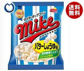 【送料無料】 フリトレー マイクポップコーン バターしょうゆ味 50g×12袋入 ※北海道・沖縄・離島は別途送料が必要。