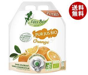 【送料無料】【2ケースセット】 リードオフジャパン レ・フェ・ビオ オーガニック オレンジジュース 3L×4個入×(2ケース) ※北海道・沖縄・離島は別途送料が必要。