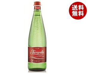【送料無料】 フェッラレッレ 330ml瓶×24本入 ※北海道・沖縄・離島は別途送料が必要。