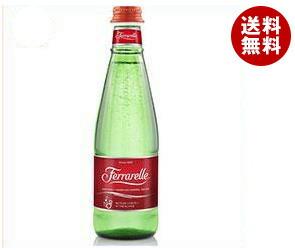 【送料無料】 フェッラレッレ 750ml瓶×12本入 ※北海道・沖縄・離島は別途送料が必要。