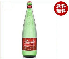 送料無料 フェッラレッレ 1000ml瓶×12本入 ※北海道・沖縄・離島は別途送料が必要。