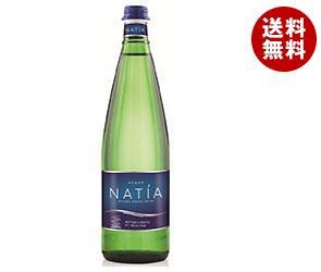 送料無料 ナティア 330ml瓶×24本入 ※北海道・沖縄・離島は別途送料が必要。