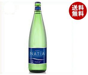 【送料無料】 ナティア 500ml瓶×15本入 ※北海道・沖縄・離島は別途送料が必要。