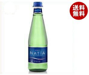 【送料無料】 ナティア 750ml瓶×12本入 ※北海道・沖縄・離島は別途送料が必要。
