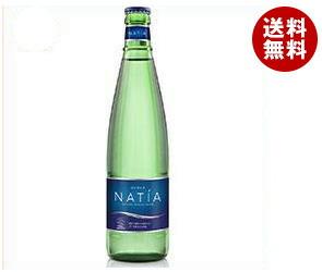 送料無料 ナティア 1000ml瓶×12本入 ※北海道・沖縄・離島は別途送料が必要。