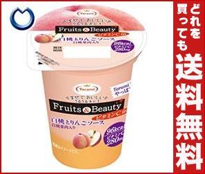 【送料無料】【2ケースセット】 たらみ Fruits&Beauty ビタミンC in 白桃とりんごソース 165g×18(6×3)個入×(2ケース) ※北海道・沖縄・離島は別途送料が必要。