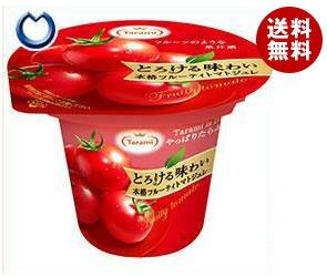【送料無料】 たらみ とろける味わい 本格フルーティトマトジュレ 210g×18(6×3)個入 ※北海道・沖縄・離島は別途送料が必要。