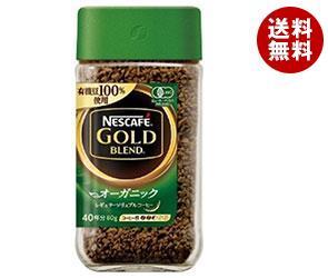 【送料無料】 ネスレ日本 ネスカフェ ゴールドブレンド? オーガニック 80g瓶×24本入 ※北海道・沖縄・離島は別途送料が必要。