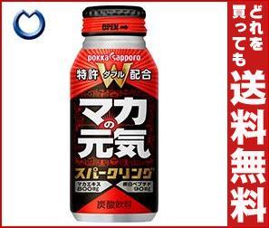 【送料無料】【2ケースセット】 ポッカサッポロ 特許ダブル配合 マカの元気スパークリング 190mlボトル缶×24(6×4)本入×(2ケース) ※北海道・沖縄・離島は別途送料が必要。