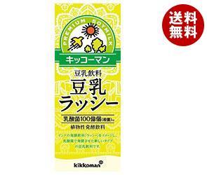 【送料無料】 キッコーマン 豆乳飲料 豆乳ラッシー 200ml紙パック×18本入 ※北海道・沖縄・離島は別途送料が必要。