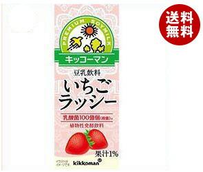 【送料無料】 キッコーマン 豆乳飲料 いちごラッシー 200ml紙パック×18本入 ※北海道・沖縄・離島は別途送料が必要。