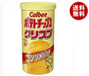 【送料無料】 カルビー ポテトチップスクリスプ コンソメパンチ 50g×12個入 ※北海道・沖縄・離島は別途送料が必要。