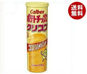 【送料無料】 カルビー ポテトチップスクリスプ コンソメパンチ 115g×6個入 ※北海道・沖縄・離島は別途送料が必要。