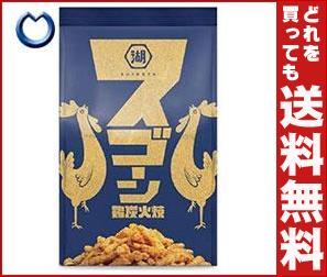 【送料無料】 コイケヤ スゴーン 鶏炭火焼 70g×12個入 ※北海道・沖縄・離島は別途送料が必要。