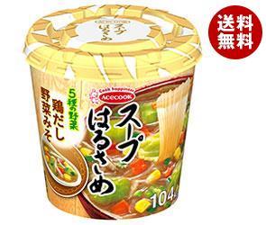 【送料無料】 エースコック スープはるさめ 鶏だし野菜みそ 33g×12(6×2)個入 ※北海道・沖縄・離島は別途送料が必要。