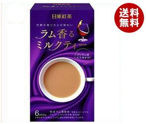 【送料無料】 三井農林 日東紅茶 ラム香るミルクティー 12g×6本×24箱入 ※北海道・沖縄・離島は別途送料が必要。