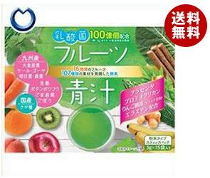 【送料無料】 新日配薬品 乳酸菌入りフルーツ青汁 (3g×15包)×5箱入 ※北海道・沖縄・離島は別途送料が必要。