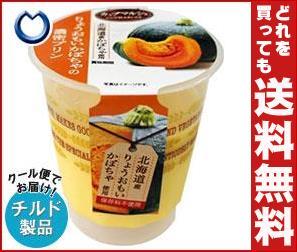 【送料無料】 【チルド(冷蔵)商品】 トーラク カップマルシェ 北海道産りょうおもいかぼちゃの 濃密プリン 95g×6個入 ※北海道・沖縄・離島は別途送料が必要。