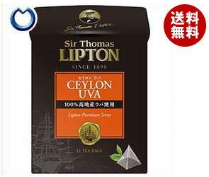 【送料無料】 リプトン サー・トーマス・リプトン セイロン ティーバッグ 12袋×36(6×6)個入 ※北海道・沖縄・離島は別途送料が必要。