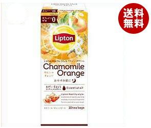 【送料無料】 リプトン ヘルシースタイル カモミール・オレンジ ティーバッグ 10袋×6個入 ※北海道・沖縄・離島は別途送料が必要。