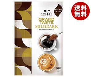【送料無料】【2ケースセット】 KEY COFFEE(キーコーヒー) インスタントコーヒー グランドテイスト ダーク 180g×12袋入×(2ケース) ※北海道・沖縄・離島は別途送料が必要。