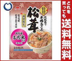 【送料無料】 イチビキ らくらく炊きたておこわ 松茸 430g×6袋入 ※北海道・沖縄・離島は別途送料が必要。