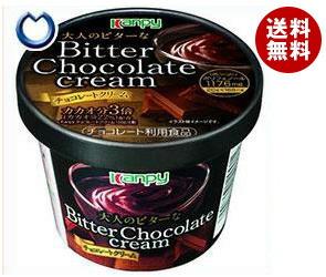 【送料無料】 カンピー 大人のビターな チョコレートクリーム 140g×6個入 ※北海道・沖縄・離島は別途送料が必要。