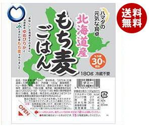 【送料無料】 セレス 濱田精麦 もち麦ごはん 180g×24(12×2)個入 ※北海道・沖縄・離島は別途送料が必要。