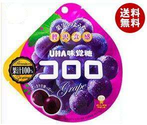 【送料無料】 UHA味覚糖 コロロ グレープ 48g×6袋入 ※北海道・沖縄・離島は別途送料が必要。